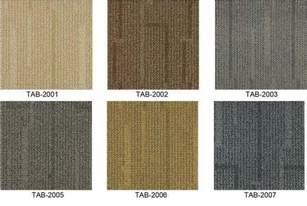 上海办公室装修如何选择办公室地毯