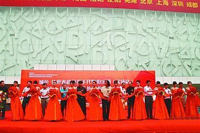 省城首家高端软装装饰机构开业