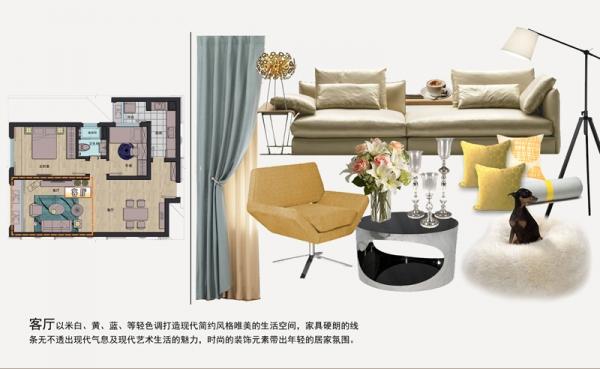 客厅对应软装设计方案