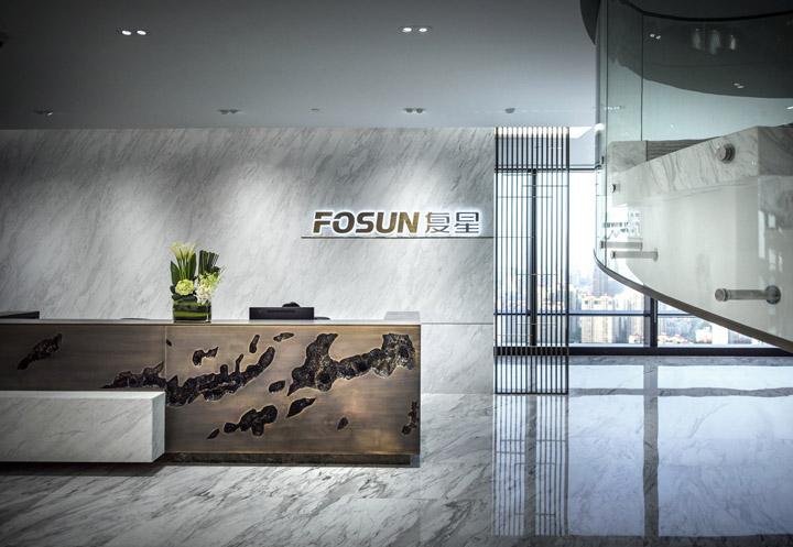 Fosun复星集团上海总部办公室设计欣赏