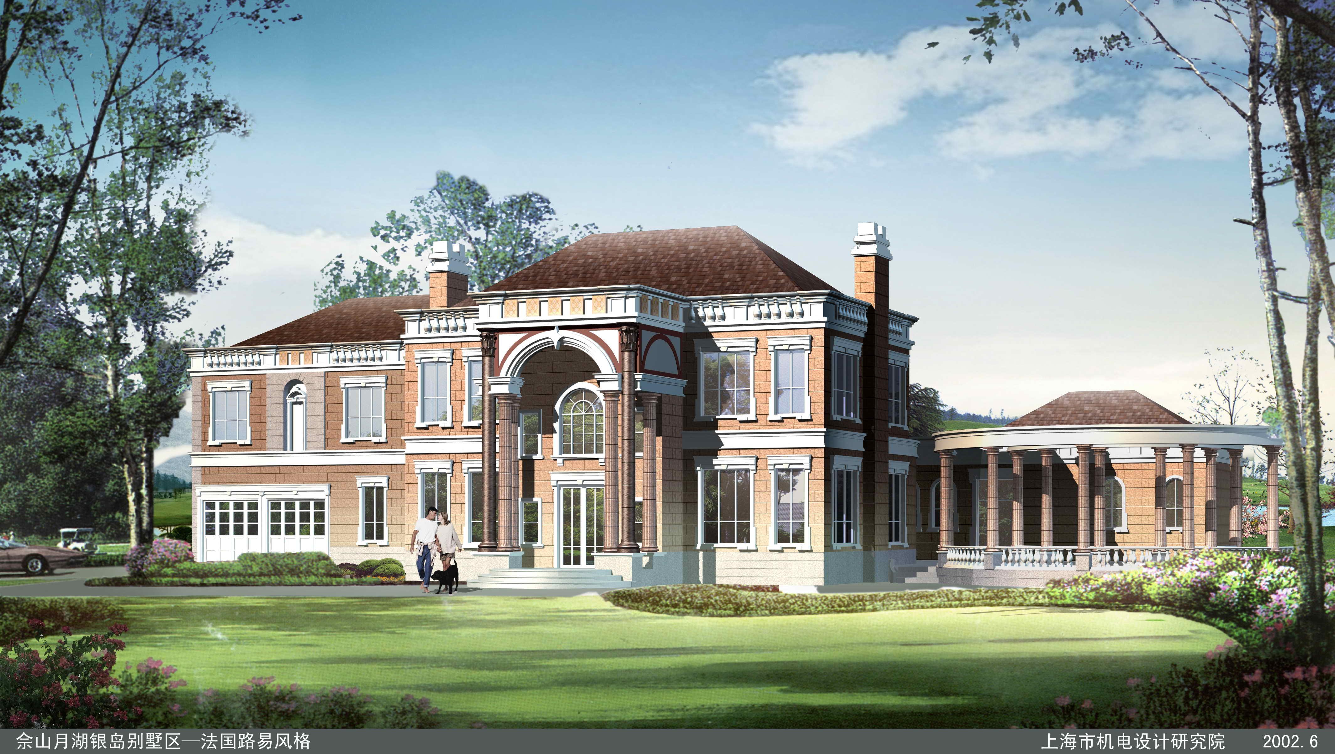 zy法国别墅设计的风格