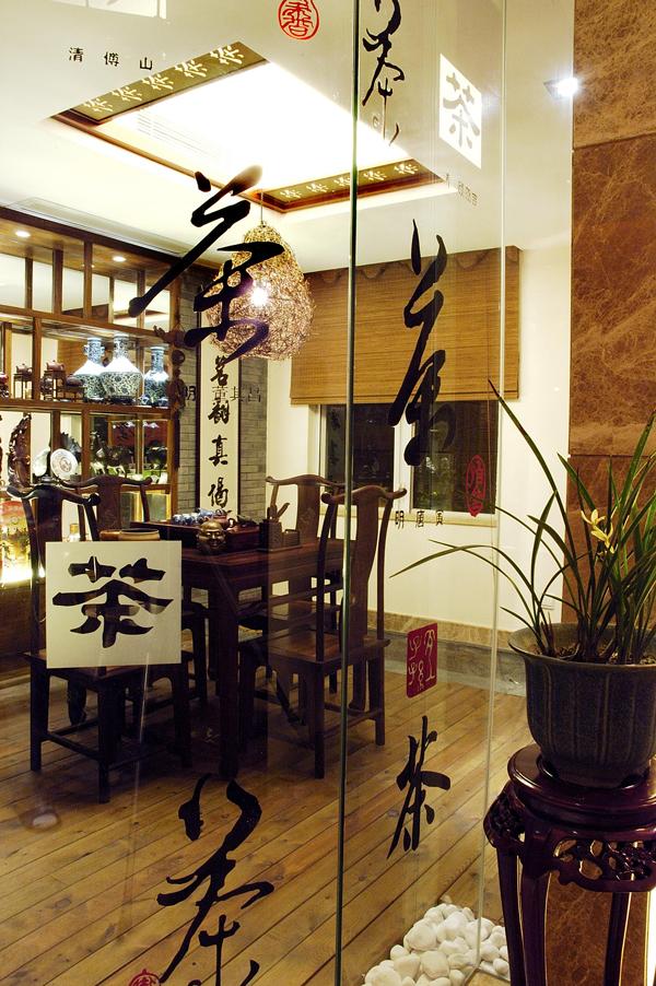 上海别墅装修-茶室实景图