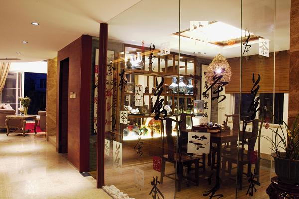 上海别墅装修-茶室