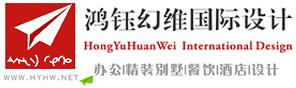 上海鸿钰幻维建筑装饰设计有限公司